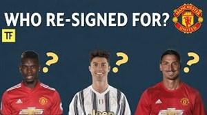 چالش فوتبالی؛ کدام بازیکنان دوباره به باشگاه خود بازگشتند