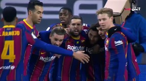 گل اول بارسلونا به بیلبائو (آنتون گریزمان)