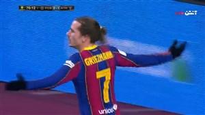 گل دوم بارسلونا به بیلبائو (دبل گریزمان)
