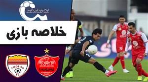 خلاصه بازی پرسپولیس تهران 2 - فولاد خوزستان 1