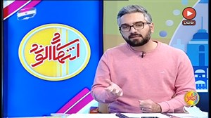 بررسی حواشی لیگ برتر در شب گذشته