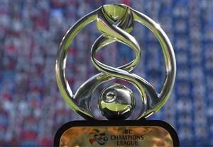 لیگ قهرمانان آسیا2021؛ پشت درهای بسته