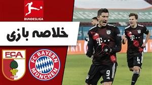 خلاصه بازی آگزبورگ 0 - بایرن مونیخ 1