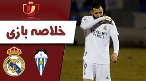 خلاصه بازی آلکویانو 2 - رئال مادرید 1