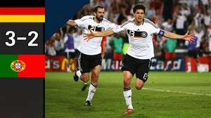 دیدار خاطره انگیز آلمان و پرتغال در جام ملتهای اروپا 2008