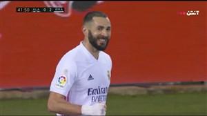 گل دوم رئال مادرید به آلاوز توسط بنزما