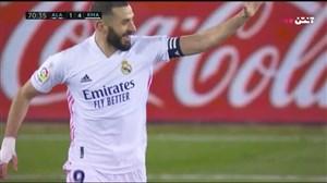 گل چهارم رئال مادرید به آلاوز (دبل کریم بنزما)