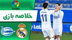 خلاصه بازی آلاوس 1 - رئال مادرید 4