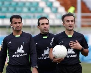 کمک داور جنجالی: خداحافظ فوتبال ایران