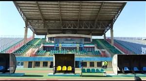 وضعیت ورزشگاه میزبان دیدار پرسپولیس و آلومینیوم