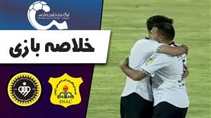 خلاصه بازی صنعت نفت آبادان 1 - سپاهان اصفهان 2