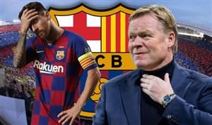 چرا تاکتیکهای کومان برای بارسلونا جواب نمیدهد؟