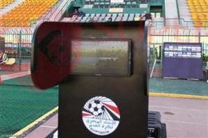 مصر حضور VAR را لغو می کند