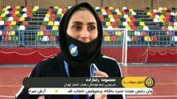 دغدغه اهالی فوتبال و فوتسال بانوان در حال و هوای انتخابات فدراسیون