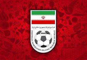 فدایی سرپرست دپارتمانمالی فدراسیون فوتبال شد