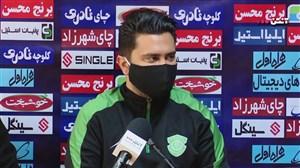 نشست خبری سعید اخباری سرمربی ماشین سازی