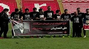 بغض محمد نصرتی در مراسم یادبود برای انصاریان