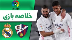 خلاصه بازی اوئسکا 1 - رئال مادرید 2