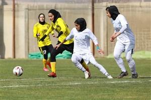 مربی تیم ملی بانوان در اصفهان رویت شد