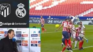 اعتراض رسمی رئال مادرید به قضاوت جنجالی هرناندز