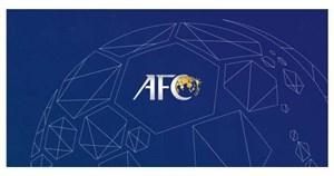 AFC خطاب به پرسپولیس: متوجه نگرانی شما هستیم