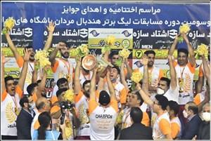 برنامه تیم قهرمان لیگ برتر هندبال اعلام شد