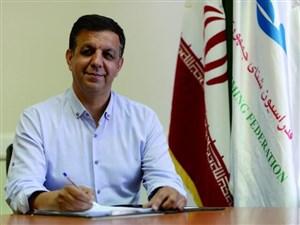 اسکندریون: چیریچ به ایران میآید