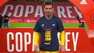 پیام روی پیراهن بارسا: اولین جام از عصری جدید