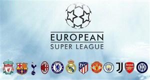 زلزله مهیب در فوتبال؛ خداحافظ لیگ قهرمانان!/ سوپرلیگ اروپا متولد شد