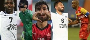 تیم منتخب ایرانیهای هفته دوم لیگ قهرمانان