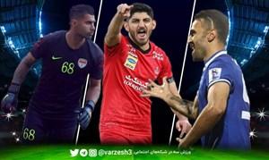 یازده طلایی: تیم منتخب ایرانیها در آسیا