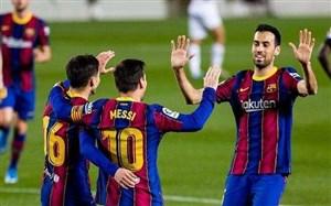 بارسلونا 5-2 ختافه: تعقیب ادامه دارد