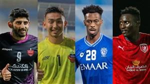 رقابت ترابی، شیمبا و اولونگا در سایت AFC