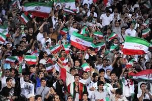 ایران - کره جنوبی؛ حضور 10 هزار تماشاگر در آزادی