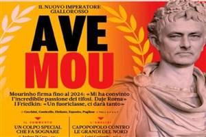 صفحه اول روزنامههای ایتالیا در تسخیر آقای خاص