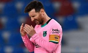 لوانته 3-3 بارسلونا: پایان رویای قهرمانی؟
