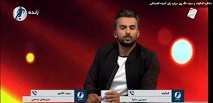 معمای بزرگ فوتبال ایران؛ در انتظار نتیجه نهایی