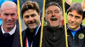 طوفان جا به جایی مربیان در فوتبال اروپا