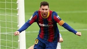 سه ستاره سیتی در لیست خرید بارسلونا