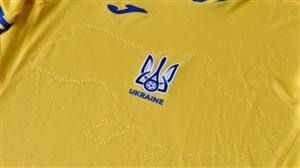 یوفا تسلیم شد؛ اوکراین با پیراهن جنجالی در یورو