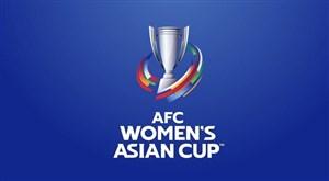 3 تیر، قرعهکشی جام ملتهای فوتبال زنان آسیا