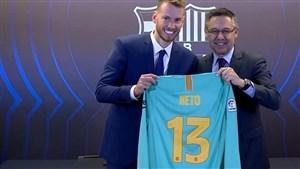 مقصد بعدی سنگربان بارسلونا مشخص شد؟
