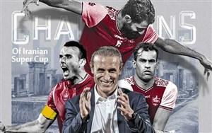 پرسپولیس؛ قهرمان قهرمانان در فوتبال ایران (عکس)