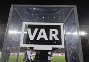 VAR بازی ایران – کره جنوبی اجارهای است