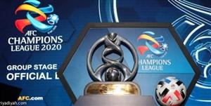 امارات، میزبان مرحله بعدی لیگ قهرمانان آسیا؟