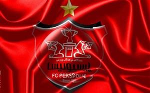 بیانیه باشگاه پرسپولیس علیه مدیرعامل استقلال