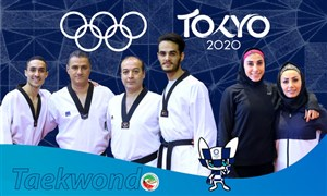 تکواندوکاران المپیکی ایران شنبه عازم توکیو میشوند