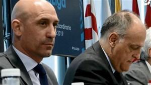 بمب خبری در اسپانیا؛ احتمال تغییر فرمت لالیگا