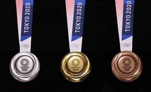 اهدای مدال در توکیو از داخل سینی!