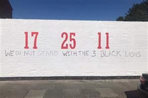 خرابکاری در دیوارنوشت گرامیداشت بازیکنان انگلیس